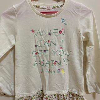 130女の子長袖Tシャツカットソー3枚セット