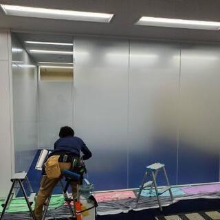 ☆窓ガラスフィルム施工を承ります☆