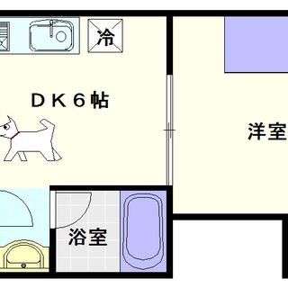 【ソレージュ】3号タイプ!1DKタイプ!ペットも飼えちゃうよ☆