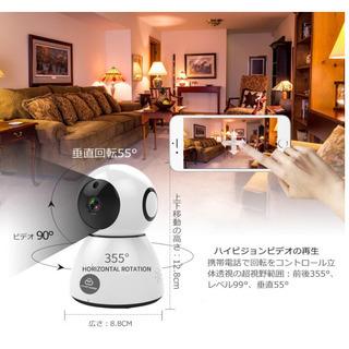 屋内無線ネットワークカメラ/監視カメラ