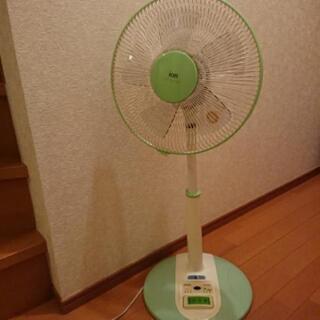 扇風機(リモコン付き)