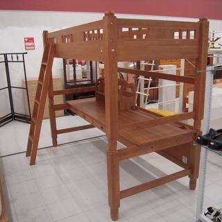 机付きロフトベッド 木製ロフトベッド 幅:213cm 苫小牧西店