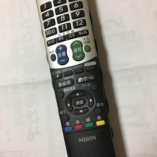 AQUOS テレビリモコン 純正