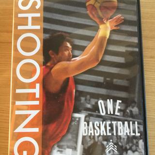 ONE basketball academy shooting ...