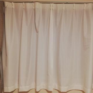 商談中【無料0円】中古美品 カーテン&レースカーテン セット