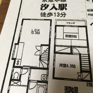 横須賀市一戸建て 2LDK ペット飼育可 H21年内外装リフォーム済み