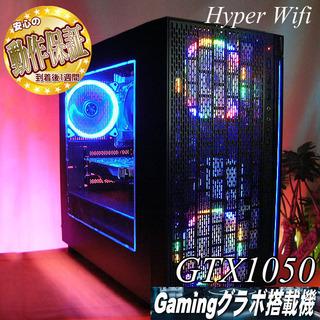 【強力WifiゲーミングPC】フォートナイト/R6S◎