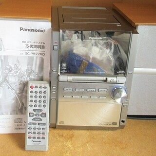 ☆パナソニック Panasonic SA-PM77MD SB-P...