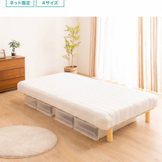 ニトリ 脚付マットレスベッド シングルサイズ