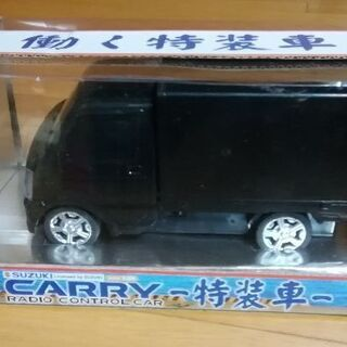 ラジコン キャリートラック特装車 新品です。