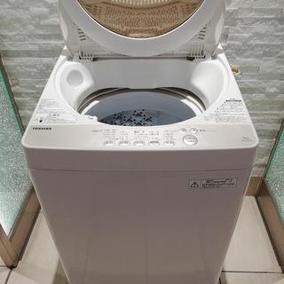 ■お買い得■東芝 5.0kg全自動洗濯機ステンレス槽 5kg A...