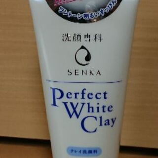 未使用   洗顔専科  クレイ洗顔料
