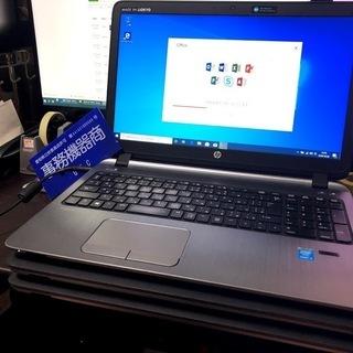 Core i5搭載Office2019認証済 hpノートパソコン