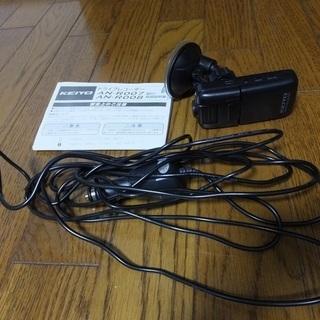 KEIYO AN-R007 ドライブレコーダー