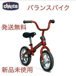 キッコ バランスバイク 新品キッコ トレーニング自転車の画像