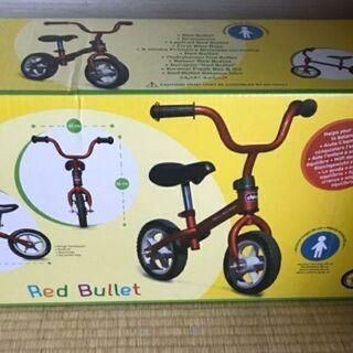 キッコ バランスバイク 新品キッコ トレーニング自転車 - 足立区