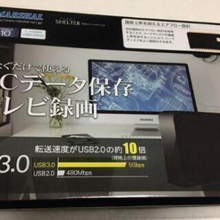 マーシャル  3TB  テレビ録画  パソコン データ保存