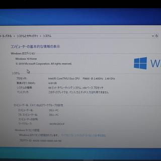 Windows7サポート終了間近。DELL inspiron1545 Windows10グレードアップ、メモリー増設済みです。 − 宮城県