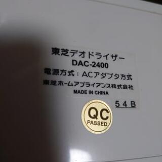 東芝 エアリオン DAC-2400