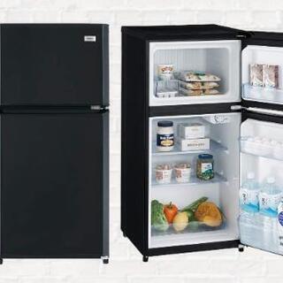 【美品】ハイアール 一人暮らし 冷蔵庫 106L