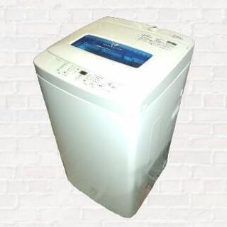 【美品】ハイアール 一人暮らし 洗濯機 4.2kg