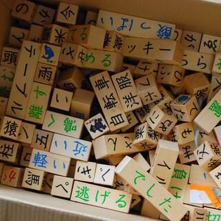 ■家庭保育園 第1教室内  魔法のキューブ マジカルキューブ(M...