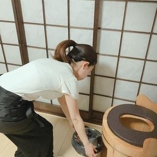 温活ヨモギ蒸し&アロマトリートメント(男性可能)
