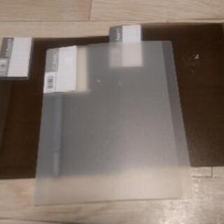 【無料】B5バインダー2穴 3冊セット
