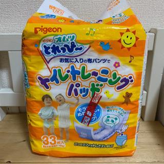 新品未使用☆ピジョン オムツ☆ とれっぴー ☆トイレ トレーニン...