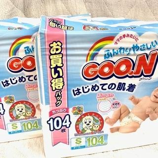 新品 グーン 紙おむつ S/M/L 1個500円