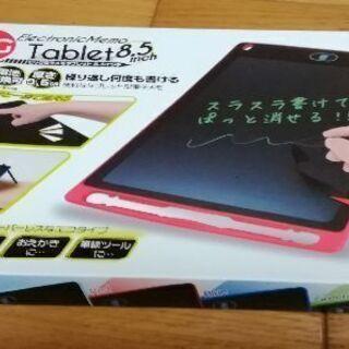 ビッグ電子メモタブレット 新品です。