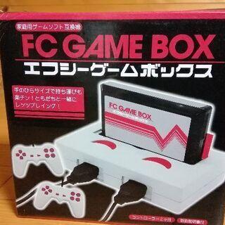 クリスマス期間だけ 800円 FCゲームボックス 新品です。
