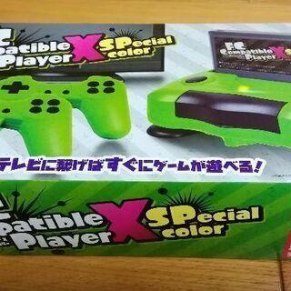 クリスマス期間だけ 1000円 ファミコンソフト無くても 遊べる...