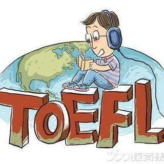 ★GMAT・TOEFL過去問をお得価格で譲渡