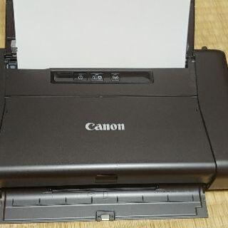 Canon  PIXUS iP110 モバイルコンパクト - あわら市