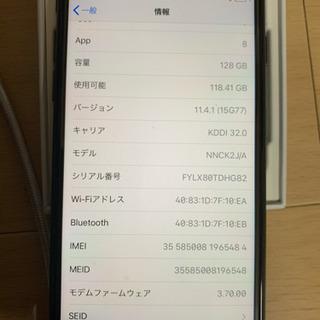 新品交換!ソフトバンクiPhone7ジェットブラック128GB