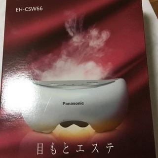 値下げ★Panasonic 目もとエステ EH-CSW66