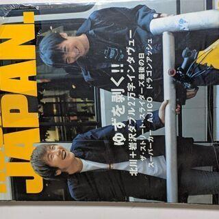 rockin'on japan ゆず