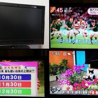 『動作OK ミスターマックス 22型液晶テレビ LE-M22D2...