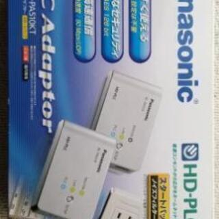 値引きできます。 PLCアダプター BL-PA510KT