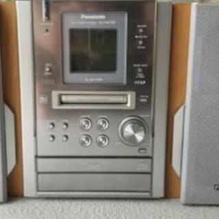 値引きできます。パナソニック ミニコンポ CD MD カセット