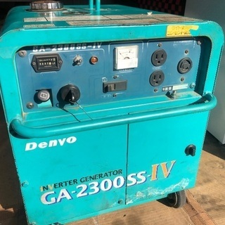 ※引き取り限定※デンヨー発電機GA-2000ss-IV