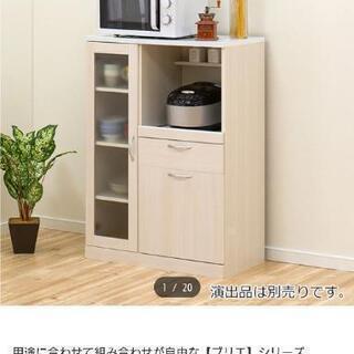 食器棚、レンジ台 【サイズ:幅75×奥行39.5×高さ105cm】