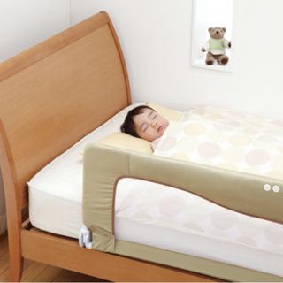 【新品美品】ベッドフェンス(日本育児)【未使用】