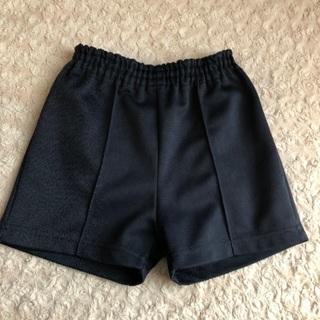 小学校 体育着 男女兼用 パンツ 120