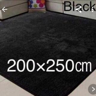 交渉中 ラグ 黒 200x250
