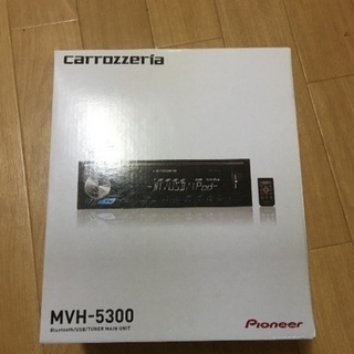 カロッツェリア MVH-5300 トヨタダイハツハーネス付き 墨...