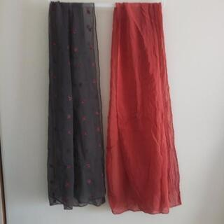 スカーフ 二枚