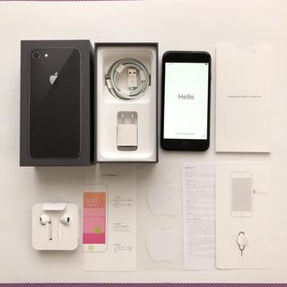 iPhone8 64GB SIMフリー スペースグレー