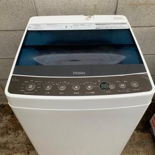 2017年製ハイアール全自動洗濯機4.5キロ